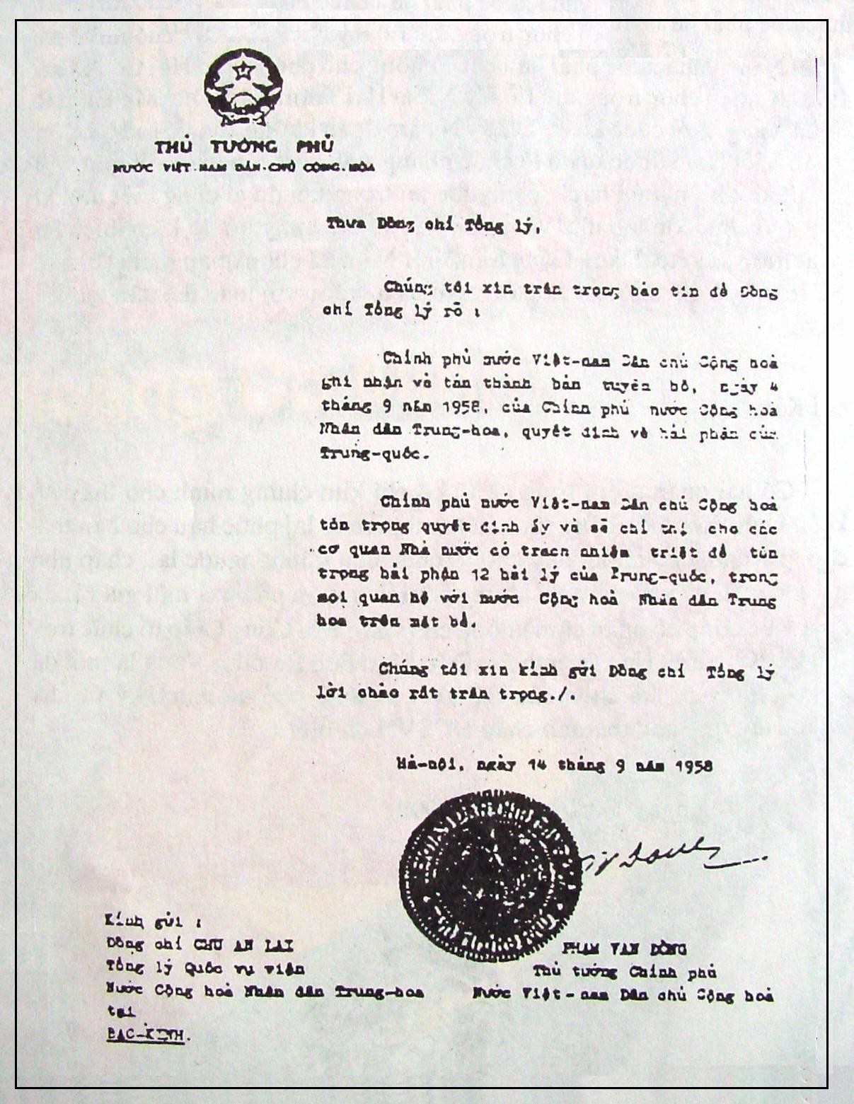 Pham Van Dong diplomatic note to Zhou Enlai 1958